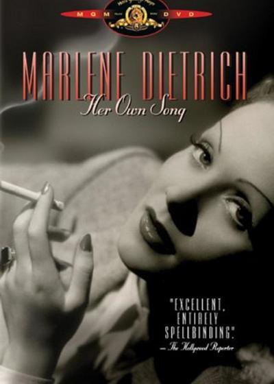 玛琳·黛德丽的故事海报