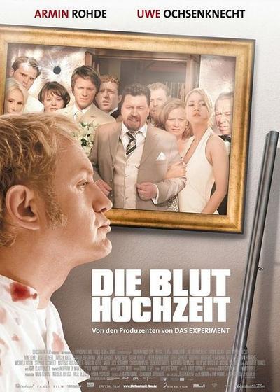 血的婚礼海报