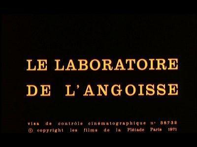 焦虑的实验室