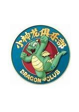 小神龙俱乐部海报