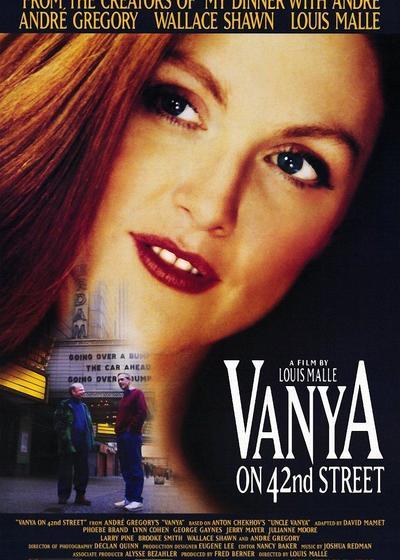 万尼亚在42街口海报
