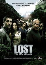 迷失  第二季海报