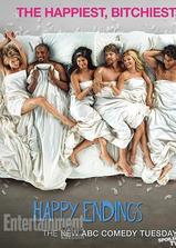 幸福终点站 第三季海报