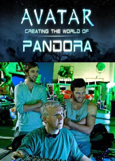 阿凡达:创建潘多拉世界海报