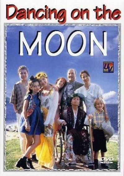 在月亮上跳舞