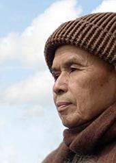 释一行 Thich Nhat Hanh