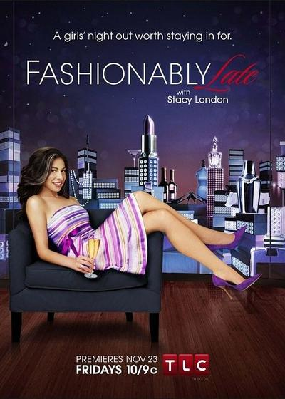 Fashionably Late with Stacy London海报