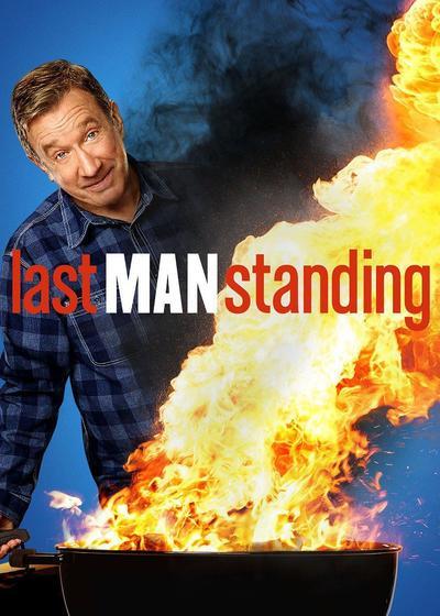 最后一人 第五季海报