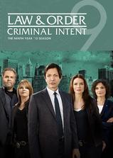 法律与秩序:犯罪倾向 第九季海报