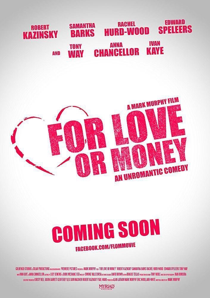 爱我还是爱我的钱