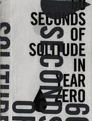 零年中的孤单六十秒