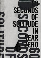 零年中的孤单六十秒海报
