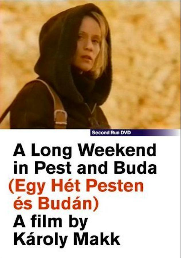 布达佩斯漫长的周末