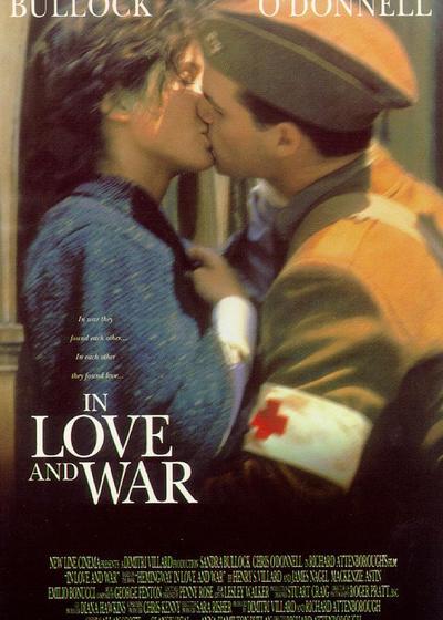 爱情与战争海报