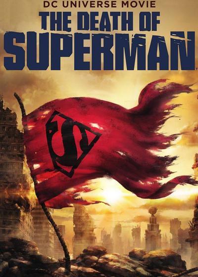 超人之死海报