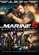 海军陆战队员5:杀戮战场海报