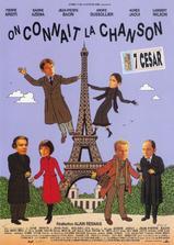 法国香颂海报