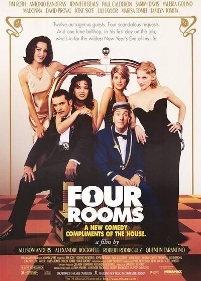 四个房间海报