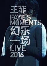 王菲:幻乐一场(纪录片)海报