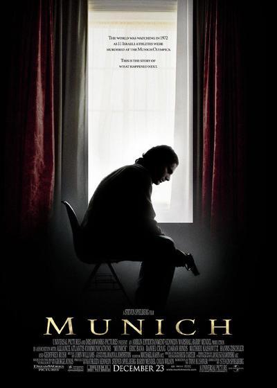 慕尼黑海报