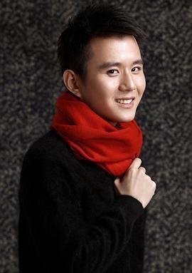 王双琥 Shuanghu Wang演员