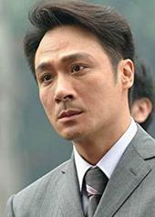 吴镇宇 Francis Ng