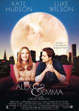 亚历克斯与艾玛海报