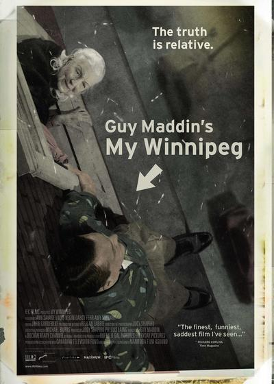 我的温尼伯湖海报