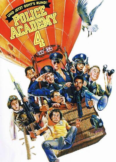 警察学校4:全民警察海报