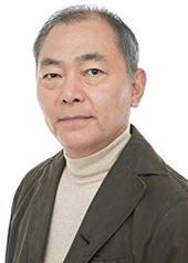 石冢运升 Unshô Ishizuka