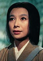 新珠三千代 Michiyo Aratama
