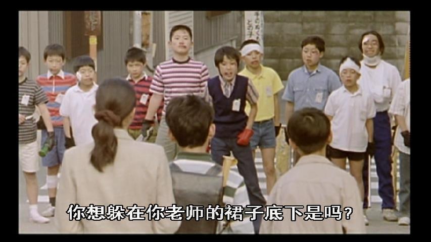 岸和田少年愚连队:望乡篇