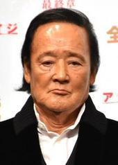 金田时男 Kaneda Tokio
