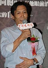 刘观伟 Ricky Lau