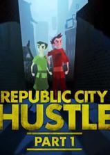 降世神通:都市暗影海报