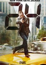 24小时  第八季海报