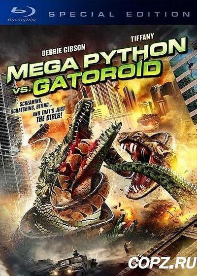 巨蟒大战恐鳄海报