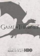 权力的游戏 第三季海报