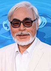 宫崎骏 Hayao Miyazaki