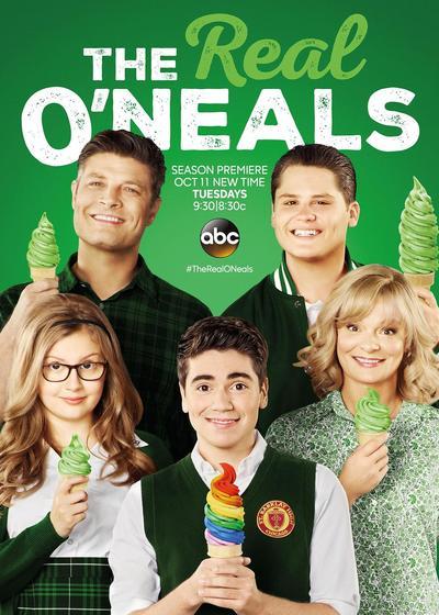出柜家庭 第二季海报