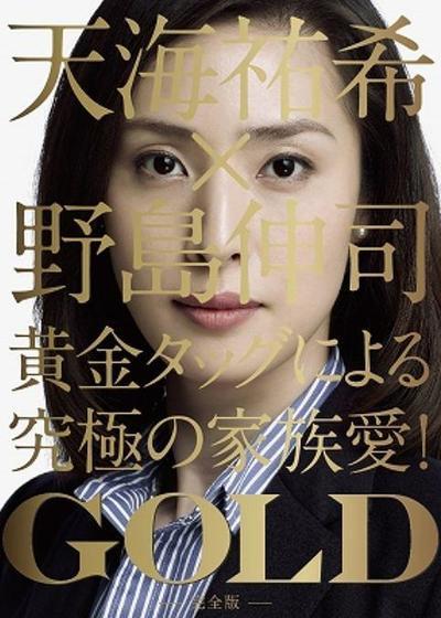 金牌女王海报