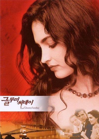 布达佩斯之恋海报