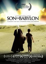 巴比伦之子海报