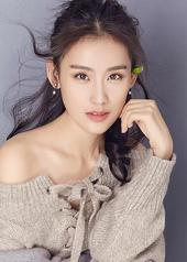 王婉中 Wanzhong Wang