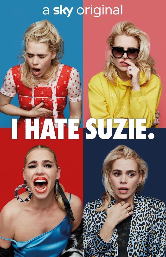 我讨厌苏西