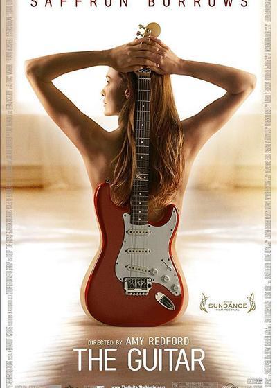 摇滚吉他梦海报