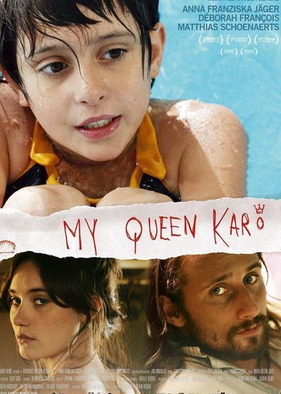 刺猬与女王海报