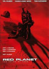 红色星球海报
