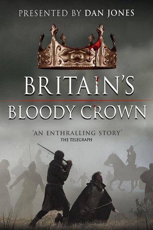 不列颠血腥皇冠