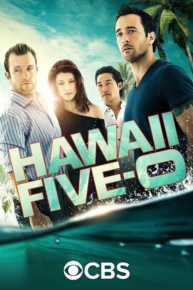 夏威夷特勤组 第七季